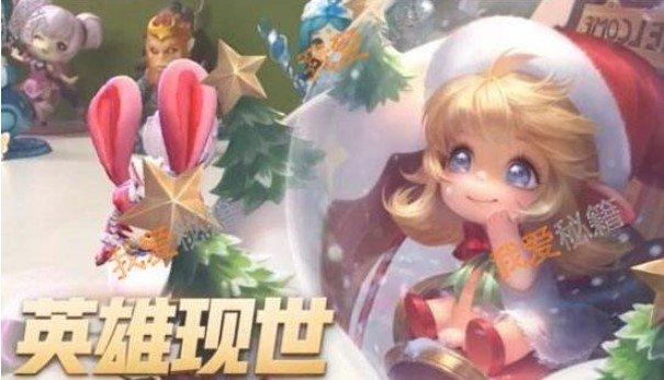 王者荣耀蔡文姬圣诞进行曲皮肤介绍-价格及上线时间分享