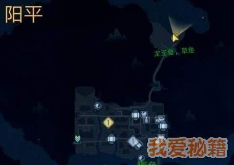 古劍奇譚3龍王魚刷新位置及釣魚技巧