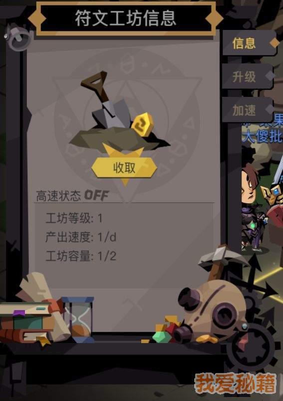 贪婪洞窟2双旦版本家园系统玩法一览