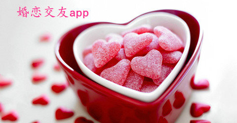 婚恋交友app