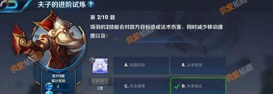 趙云向某個區域使用大招對內圈敵人造成1秒擊飛內圈和外圈的傷害是否不同