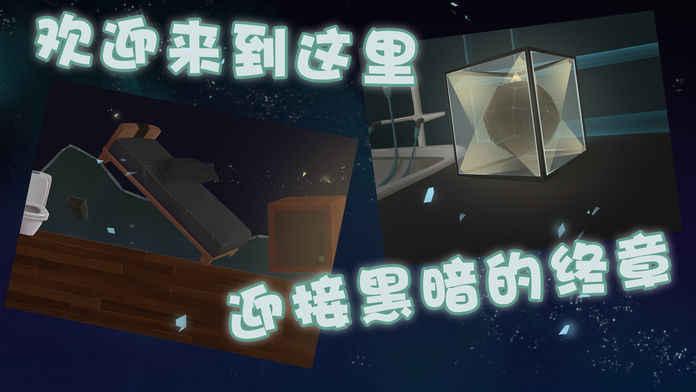 密室逃脱:暗影城重生之穿越图4