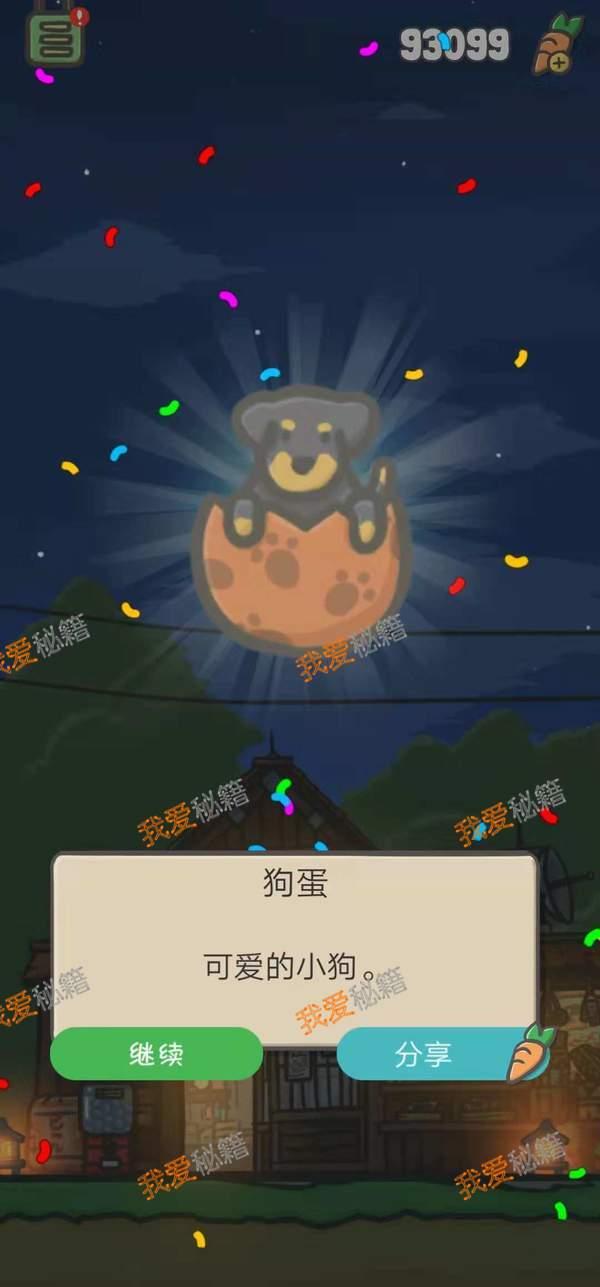 tsuki月兔冒险玩具有哪些?扭蛋票能开出什么?[图]图片