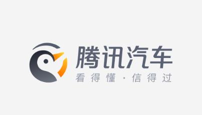 腾讯汽车app