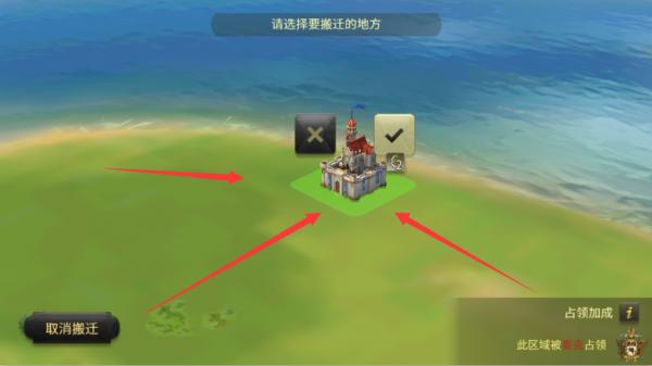 權力與紛爭城堡建在哪里最好_城堡選址建議