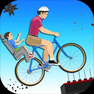 快乐自行车车轮2