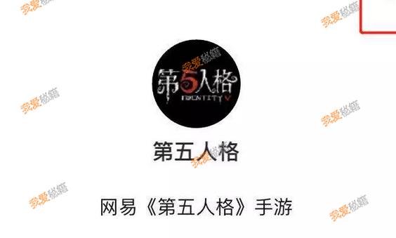 第五人格7月26日更新内容汇总[图]