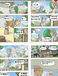 小漫画wow基地图2