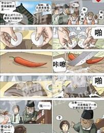 小漫画wow基地图1