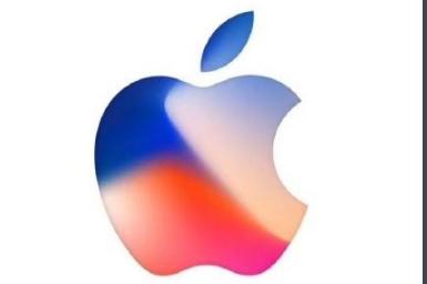 2018苹果发布会是九月几号?是9月10号吗?[多图]