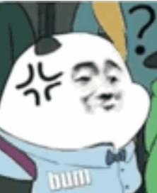 抖音bum熊猫表情包介绍 表情包元素:熊猫和张学友的你食屎啦的集合体图片