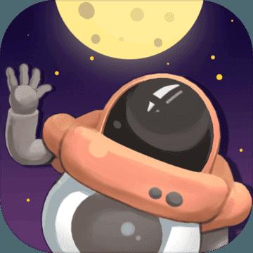 这个月亮属于你