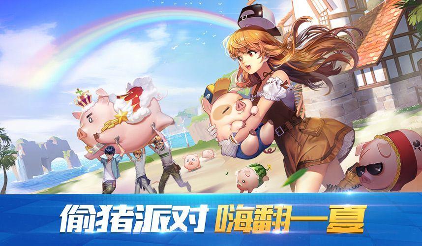 QQ飞车手游8月17日更新内容汇总