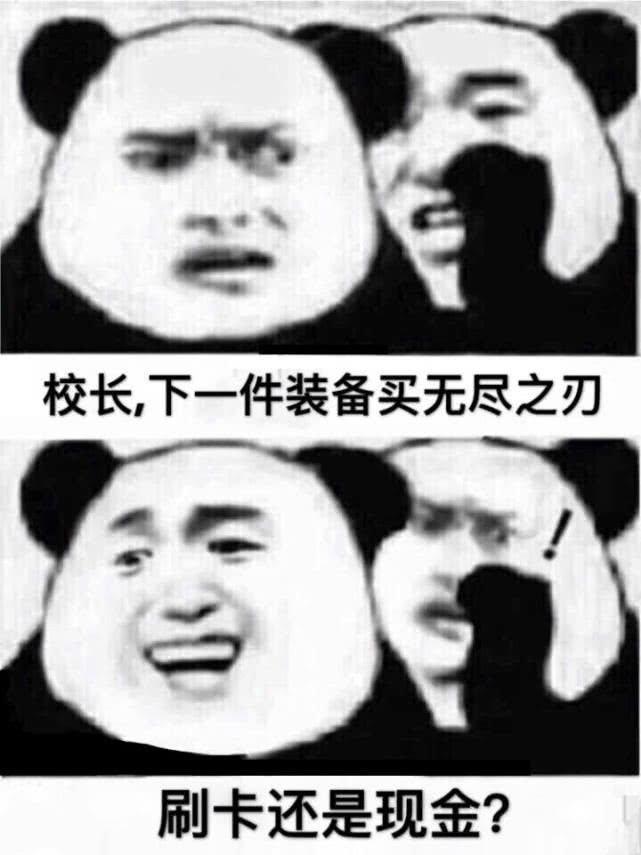 lol王思聪100%胜率退役_lol王思聪表情包图片