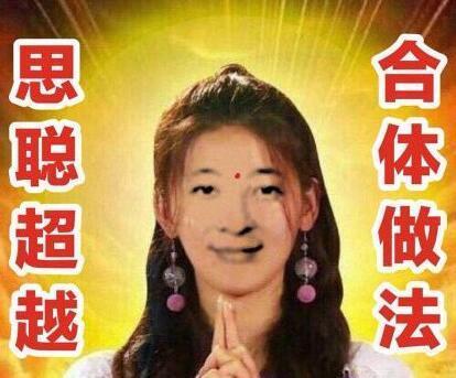 王思聪LPL首秀,开创OBC流打法滚蛋[图]介绍表情包图片的信微图片