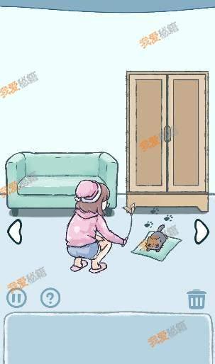 微信天天躲貓貓第一章我的小屋第1-20關通關玩法