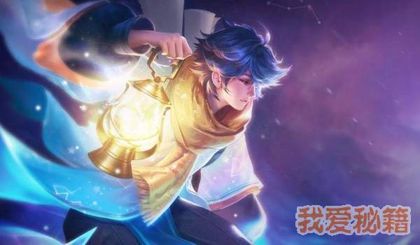 王者荣耀8月23日星计划版本调整英雄介绍 王者荣耀8月23日星计划版本调整英雄介绍 王者攻略