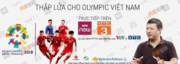 lol8月28日亚运会中国vs哈萨克斯坦直播入口_回放视频观看 2018亚运会电子竞技比赛官方直播入口 王者攻略