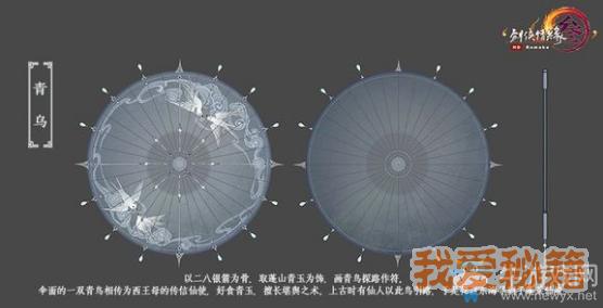 剑网3蓬莱门派技能切伞技巧分享