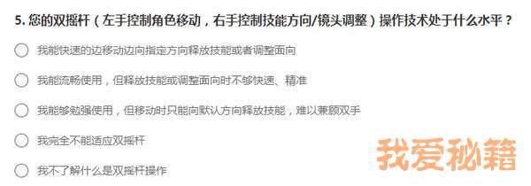 无限战车9月15日测试激活码获取方式_无限战车内测版下载教程