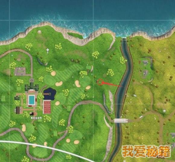 堡垒之夜在有顶桥瀑布和九号草坪间位置分享_快速完成攻略