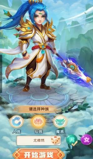 斗战胜魂图1