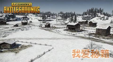 绝地求生刺激战场雪地地图曝光_刺激战场雪地地图预览