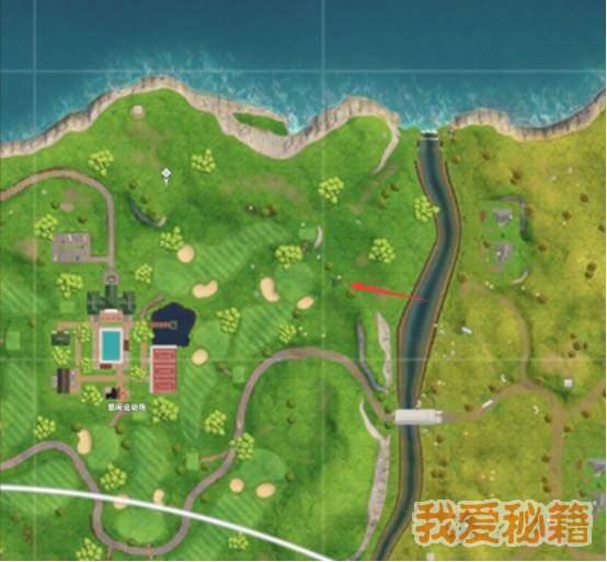 堡垒之夜在有顶桥、瀑布和九号草坪间搜索任务完成攻略