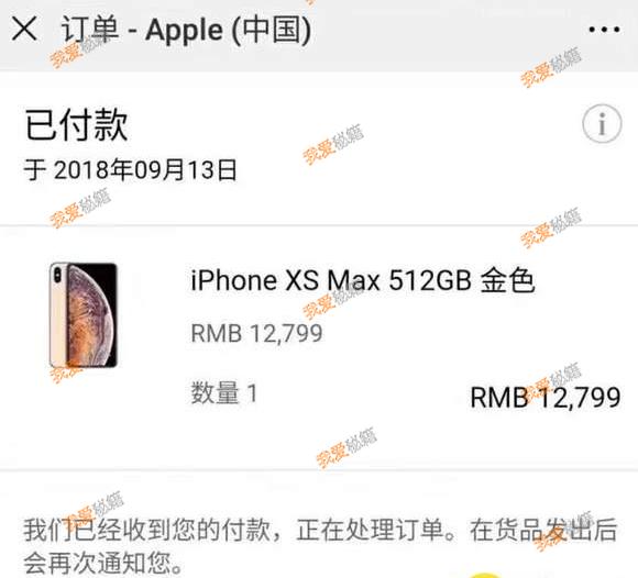 iphonexs订单生成器_苹果xs订单生成器