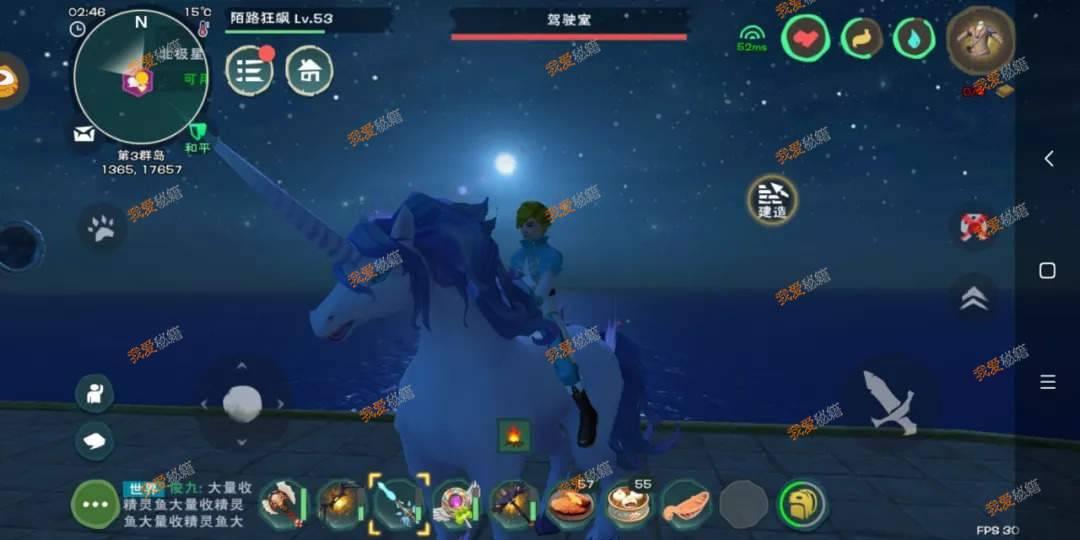 创造与魔法幼鲭鲨饲料配方_幼鲭鲨捕捉位置分享