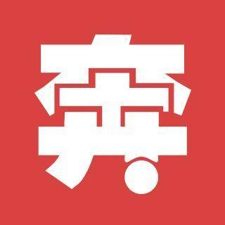 大奔中国梦