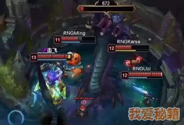 英雄联盟IG输给RNG的原因:baolan插的真眼