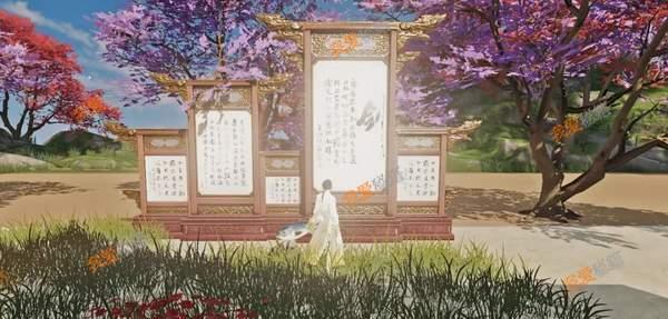 楚留香中秋节活动介绍_中秋新家具汇总