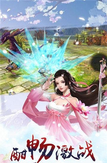 妖灵世界图3