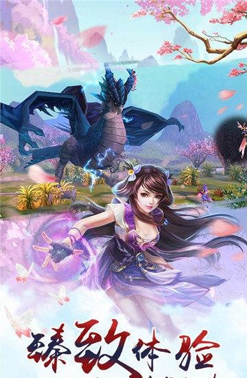 妖灵世界图2