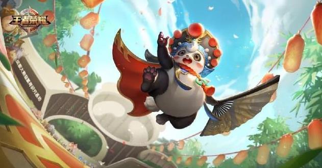 王者荣耀梦奇国宝熊猫荣荣新皮肤上线时间|价格|背景语音介绍 王者攻略