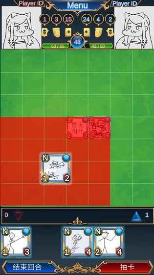 迪恩戰爭圖3