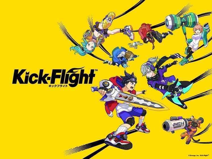 KickFlight圖3