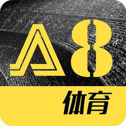 A8体育直播平台
