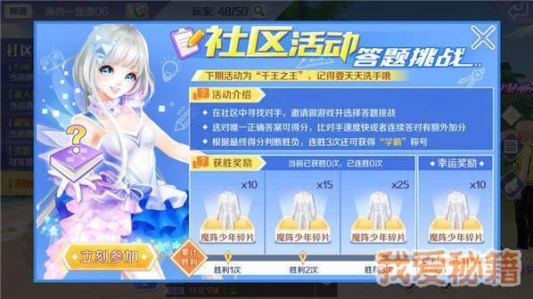 QQ炫舞手游全新魔法套装怎么获得?魔法套装获得攻略