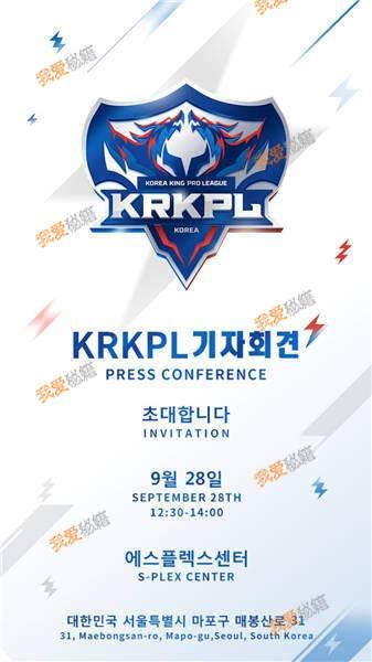 王者荣耀职业联赛KRKPL韩国赛区参赛队伍一览 王者荣耀职业联赛KRKPL韩国赛区参赛队伍一览 王者攻略