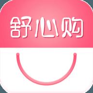 舒心购app