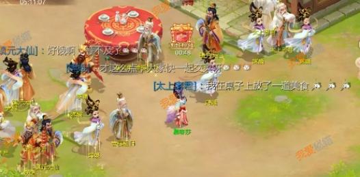 大话西游手游国宴烹饪攻略_玩法规则介绍
