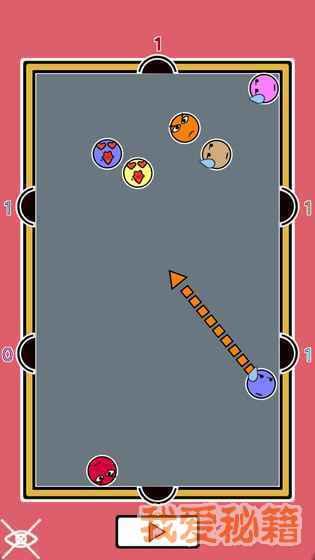 2048滑稽桌球.io图2