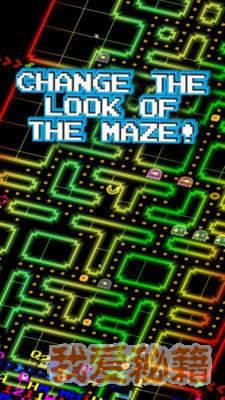 无尽的迷宫图2