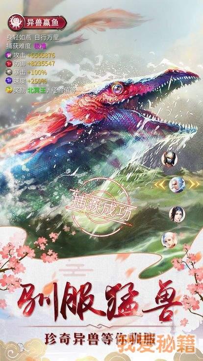 九州白狐传图3