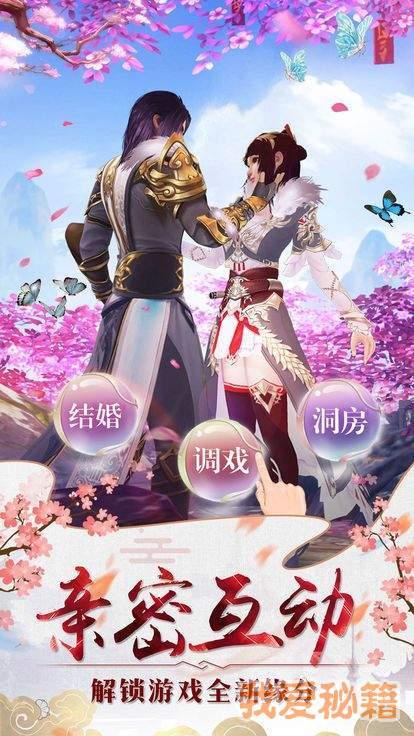 九州白狐传图4