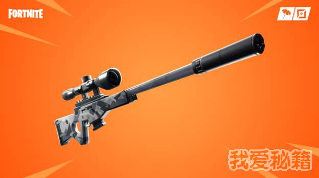 堡垒之夜消音狙击枪攻略-消音狙双枪隐蔽式玩法