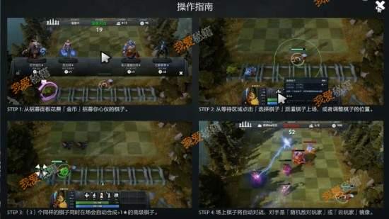 DOTA2自走棋戰士流攻略-陣容搭配
