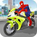 超级英雄特技摩托车赛